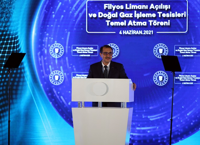 Ulaştırma ve Altyapı Bakanı Karaismailoğlu, Filyos Limanı açılış töreninde konuştu