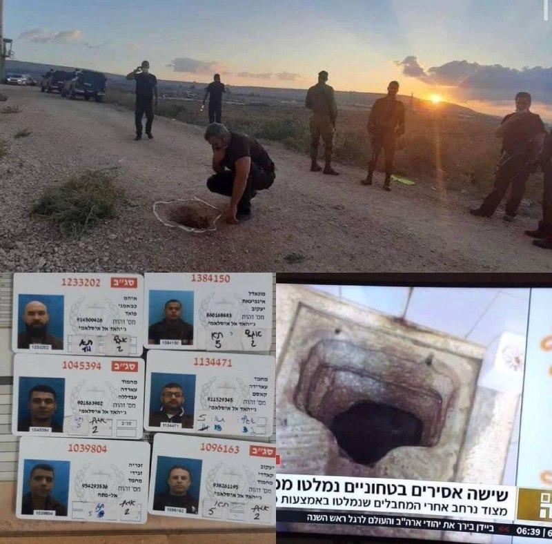 İdam cezasına çarptırılan 6 Filistinli İsrail hapishanesinden kaçtı
