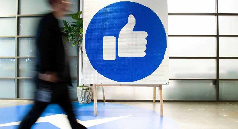 Facebook Kovid-19'a karşı aşılamanın yararını anlatan paylaşımları engelledi
