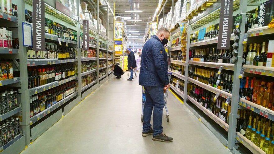 Rusya'da  1-10 Mayıs arasında alkol satışı yasaklandı