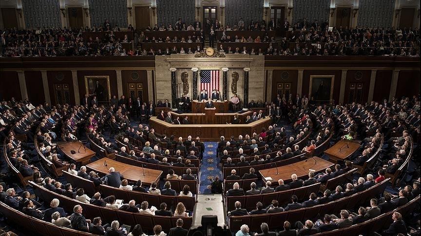 İsrail'e ilave 1 milyar dolarlık askeri yardım tasarısı ABD Temsilciler Meclisinden geçti