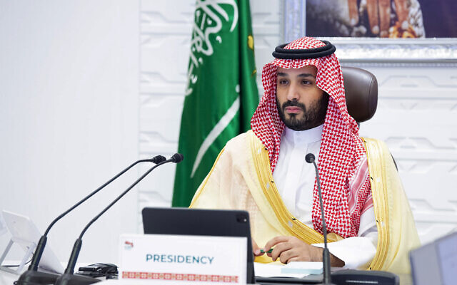 WSJ: Suudi Arabistan, İsrail'le normalleşme konusunda Biden yönetimini bekliyor