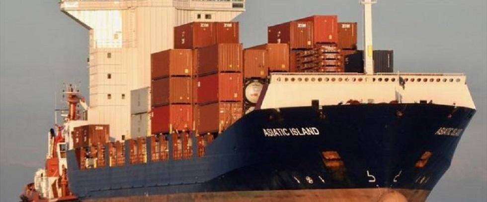 İtalya'da Sendikalar Birliği şubesi İsrail'e silah taşıdığı gerekçesiyle gemiye sevkiyat yapmayı reddetti