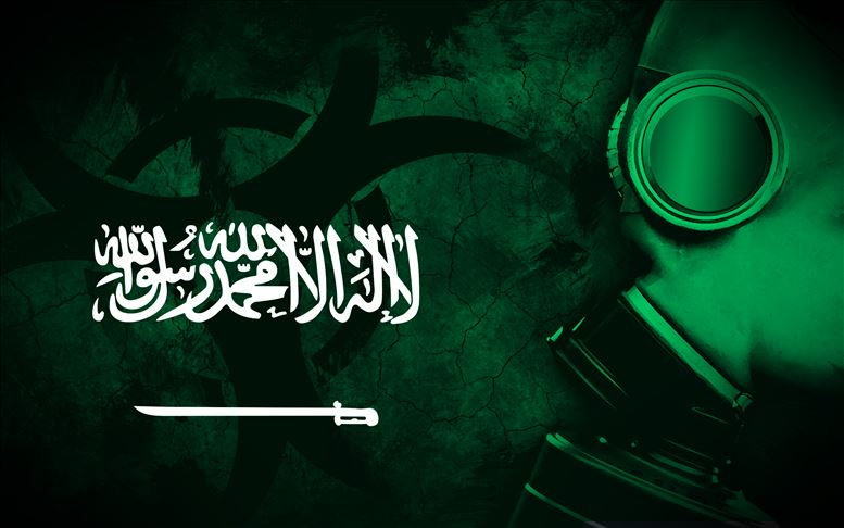 Suudi Arabistan gizli nükleer faaliyetler yürütüyor
