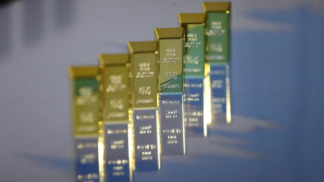 Altın fiyatları 7 ayın en düşük seviyesini gördü